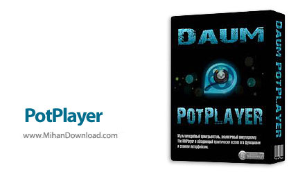 potplayer دانلود PotPlayer نرم افزار ویدیو و موزیک پلیر