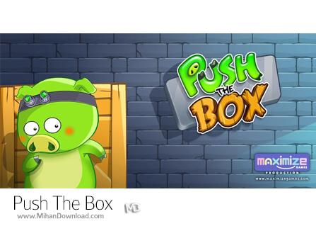 pushthebox دانلود بازی Push The Box برای کامپیوتر