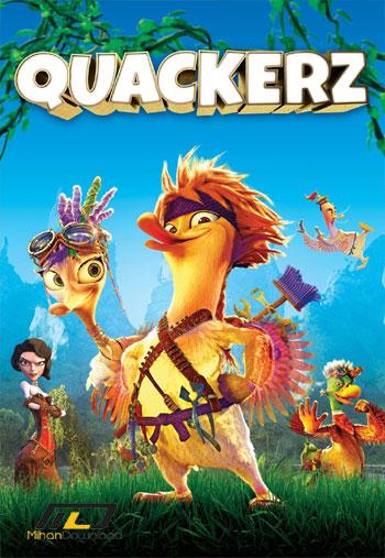 دانلود انیمیشن Quackerz 2016