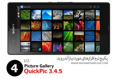 quickpic دانلود پکیج نرم افزار های مورد نیاز QuickPic   آندروید
