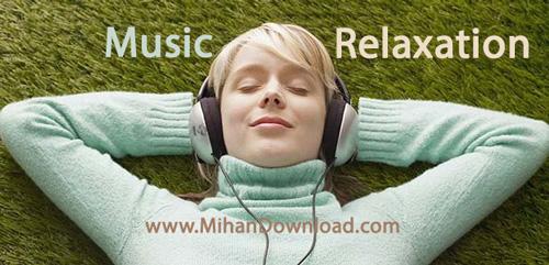 relaxing to music 1251383502 article 0 دانلود موسیقی بی کلام برای آرامش