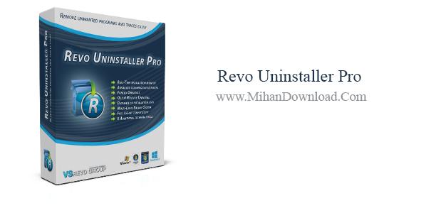 revo uninstaller pro box دانلود نرم افزار حذف کامل برنامه ها Revo Uninstaller 2.0.0