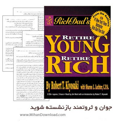 rich دانلود کتاب جوان و ثروتمند بازنشسته شويد