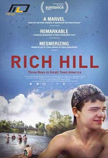 richhill دانلود مستند  Rich Hill 2015