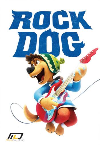 rock dog دانلود انیمیشن راک داگ Rock Dog 2016