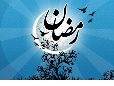 sahar دانلود دعای سحر ماه مبارک رمضان