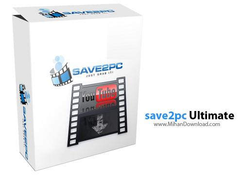 save2pc Ultimate نرم افزار دانلود ویدئوهای آنلاین save2pc Ultimate 5 35 Build 1489