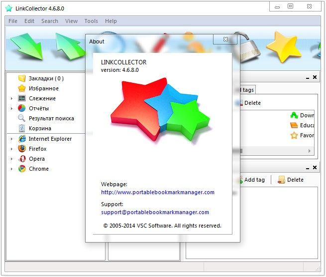 screenshot.LinkCollector نرم افزار مدیریت بر روی بوک مارک های تمامی مرورگرها LinkCollector 4 6 8 0