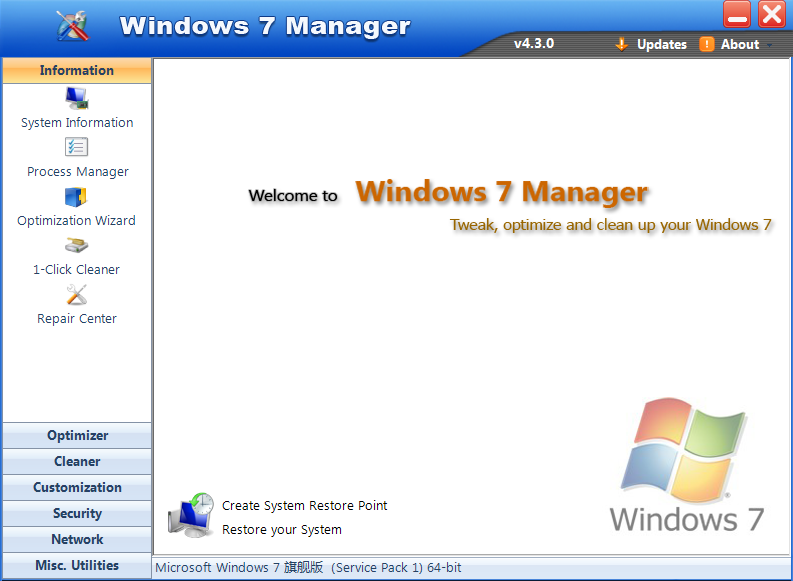 screenshot.Windows.7.Manager دانلود Windows 7 Manager 4.4.9 Final نرم افزار بهینه سازی ویندوز سون