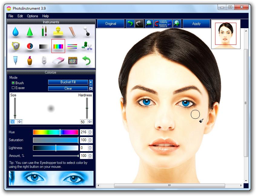 screenshot 39max نرم افزار روتوش تصاویر PhotoInstrument 6 8 Build 687