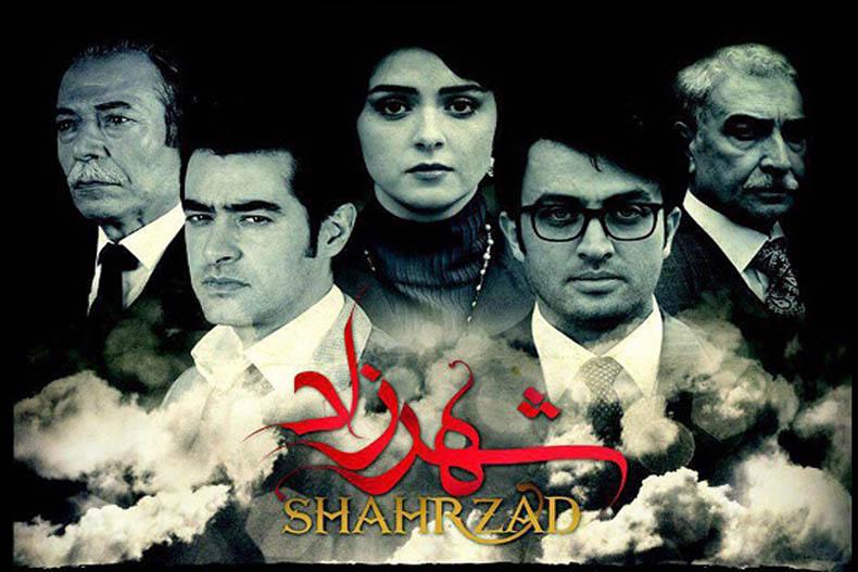 shahrzadringtone دانلود آهنگ های سریال شهرزاد برای زنگ موبایل
