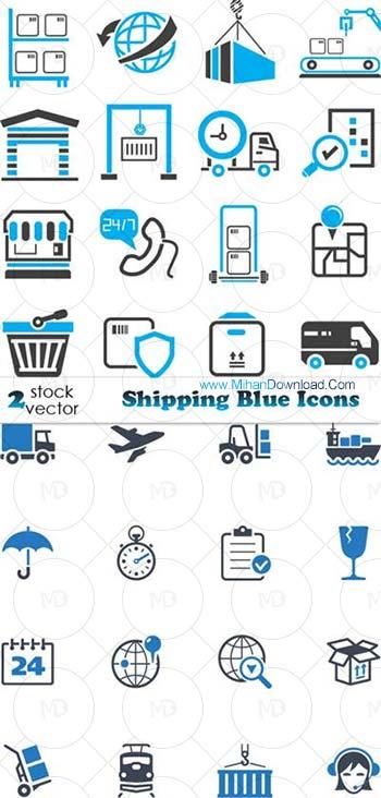 ship دانلود آیکون حمل و نقل آبی Shipping Blue Icons