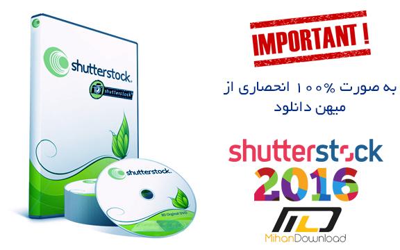 shuter 2016 mihandownload دانلود مجموعه عکس شاتر استوک ShutterStock 2016