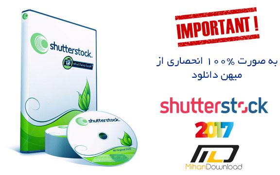 shuter 2017 mihandownload دانلود مجموعه عکس شاتر استوک ShutterStock 2017