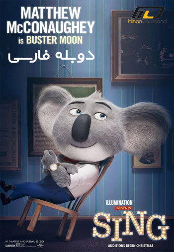 sing duble 2016 دانلود دوبله فارسی انیمیشن Sing 2016