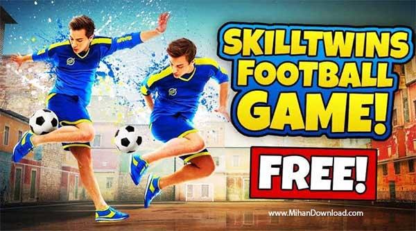 skilltwins football game دانلود skill twins football game بازی فوتبالی برادران دوقلوی تکنیکی برای آندروید