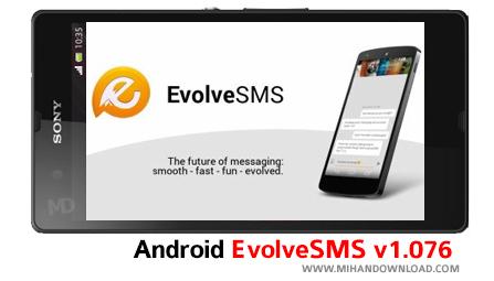 smsss دانلود نرم افزار Evolve SMS برای آندروید