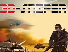 دانلود بازی سه بعدی تک تیرانداز 3D Sniper برای کامپیوتر