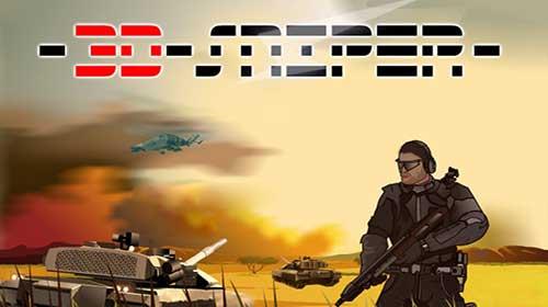 sniper دانلود بازی سه بعدی تک تیرانداز 3D Sniper برای کامپیوتر