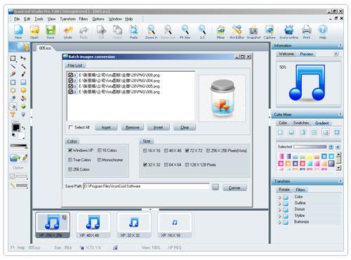 studio 6 دانلود IconCool Studio Pro 8.20 Build 140222 نرم افزار طراحی آیکون