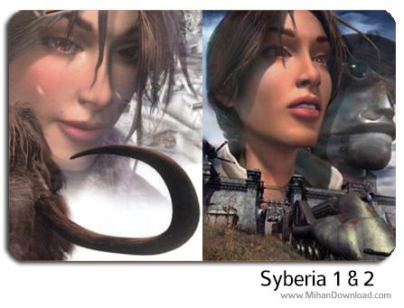 syberia1 2 دانلود سری کامل بازی syberia برای کامپیوتر