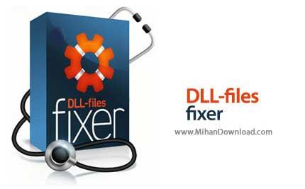 syncfusion essential studio 2015 enterprise v13.2 دانلود DLL Files Fixer نرم افزار رفع خطاهای فقدان فایل DLL