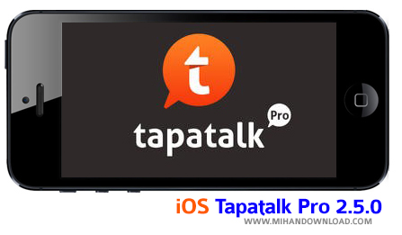 tapatalk دانلود نرم افزار Tapatalk برای آیفون