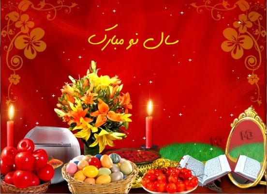 tasvirezendegi نوروز 1395 بر همه ایرانیان مبارک