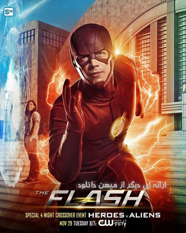 the flash crossover poster 614x768 دانلود فصل چهارم سریال فلش The Flash