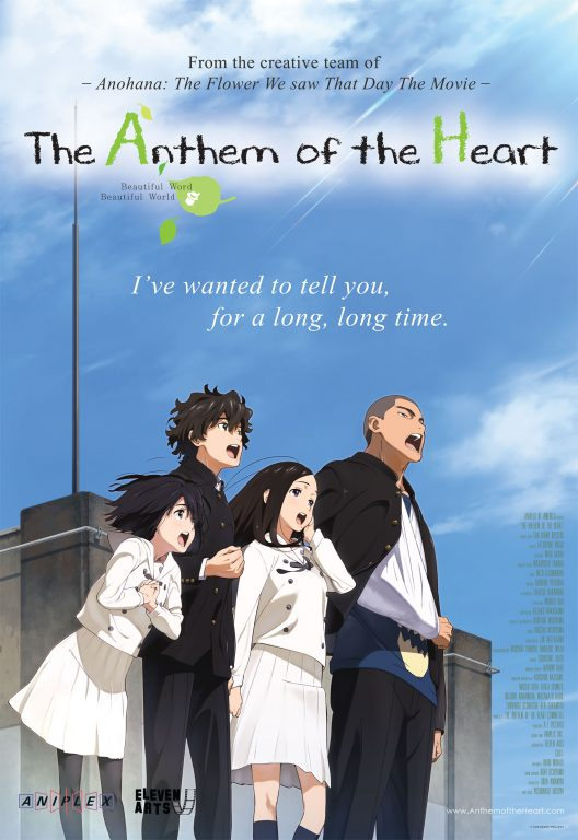theanthemoftheheart poster english fina 25 528x768 دانلود انیمیشن سرود قلب The Anthem of the Heart 2015
