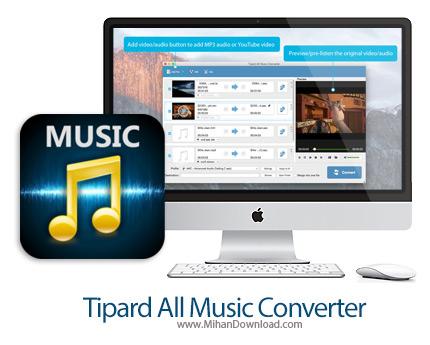 tipard all music converter icon دانلود Tipard All Music Converter نرم افزار تبدیل فایل های صوتی در مک