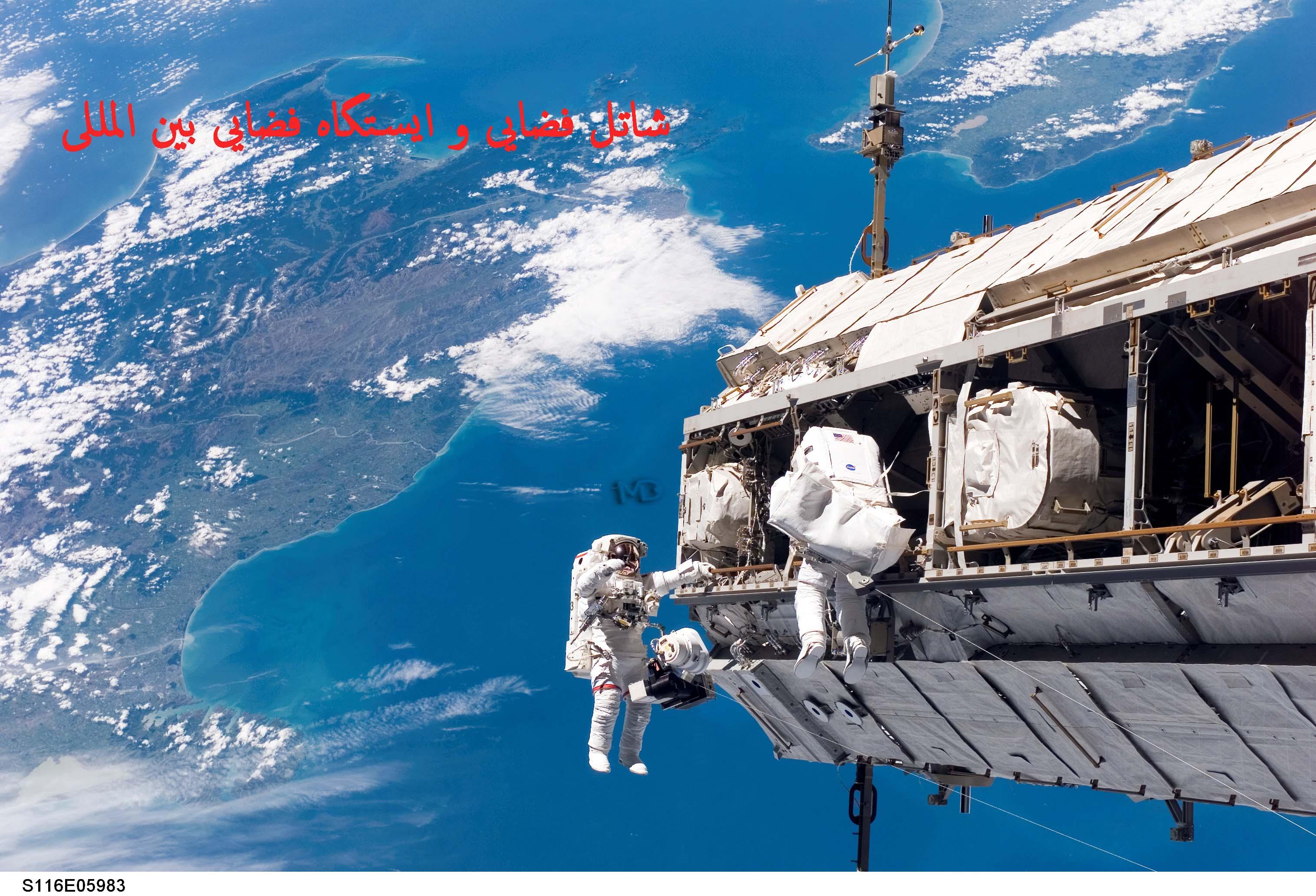 trussnauts sts116 big دانلود کتاب شاتل فضایی و ایستگاه فضایی بین المللی