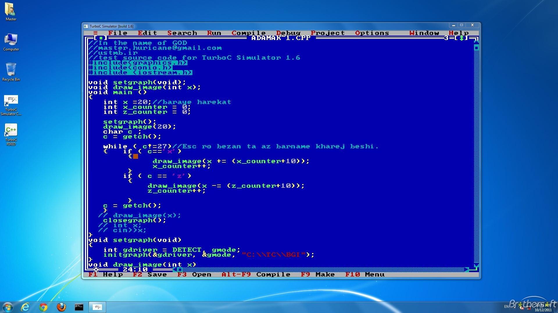 turboc simulator 474867 1319077257 دانلود نرم افزار برنامه نویسی سی پلاس پلاس TurboC++3.0