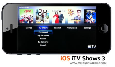 tv دانلود نرم افزار iTv Shows برای آیفون