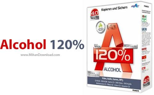 wajkhfawuh دانلود نرم افزار رایت و شبیه ساز Alcohol 120% v2.0.2