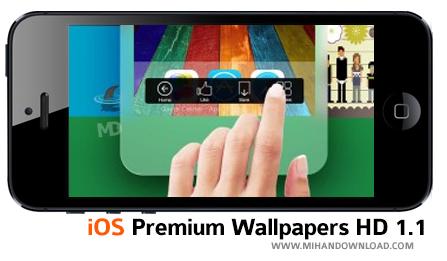 wall1 دانلود نرم افزار Premium Wallpapers برای آیفون