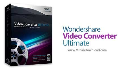 wondershare video converter ultimate دانلود Wondershare Video Converter نرم افزار مبدل فایل های ویدیویی