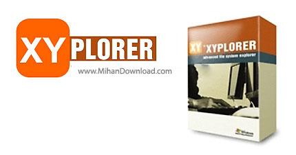 xyplorer دانلود XYplorer نرم افزار مدیریت فایل برای کامپیوتر