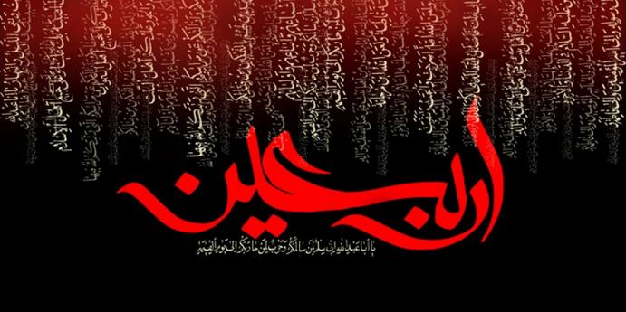 ziarate ashoora دانلود دعای زیارت عاشورا صوتی