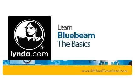 1454397373_bluebeam