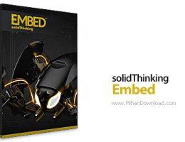SolidThinking Embed