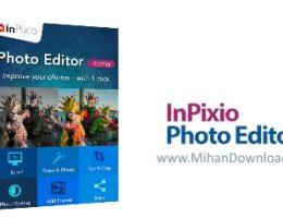 Avanquest InPixio Photo Editor
