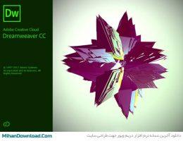 دانلود Adobe Dreamweaver CC 2018 v18.2.0.10165 x64 + v18.0.0.10136 x86