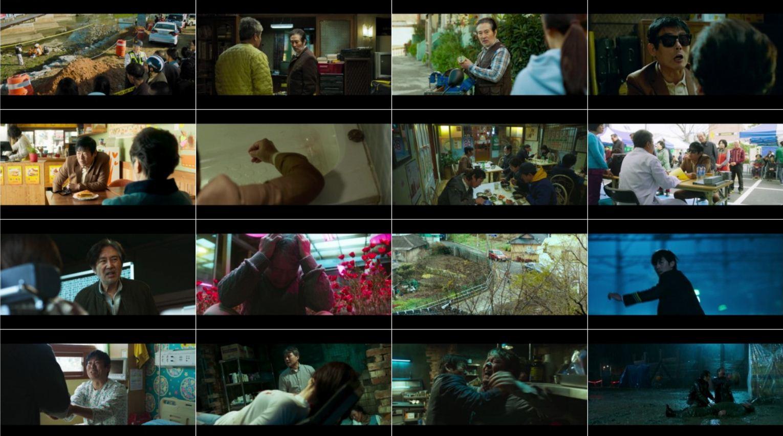 The Chase 2017 2 - دانلود دوبله فارسی فیلم The Chase 2017