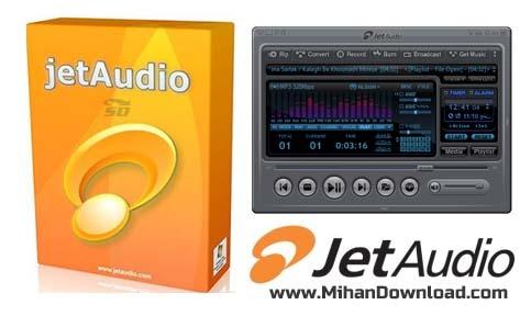 دانلود Cowon JetAudio v8.1.6.20701 Plus + v8.0.17.2010 Plus VX