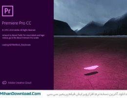 دانلود Adobe Premiere Pro CC 2019 v13.0.2.38