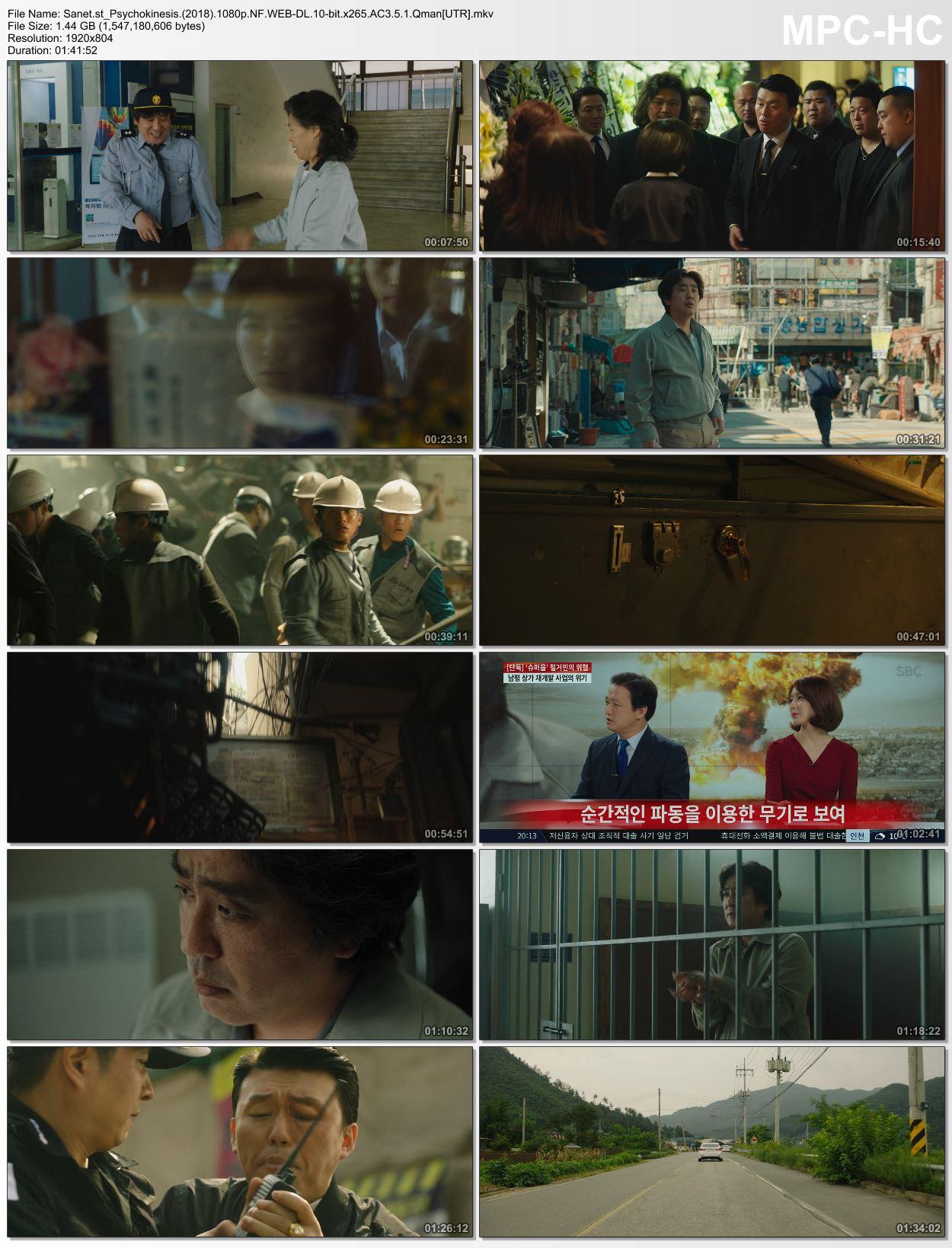 Psychokinesis 2018 2 دانلود فیلم دیدنی و جذاب اقتدار و قدرت ذهنی با دوبله فارسی