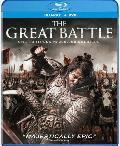 The Great Battle 2018 1 دانلود دوبله فارسی فیلم دیدنی و جذاب The Great Battle 2018