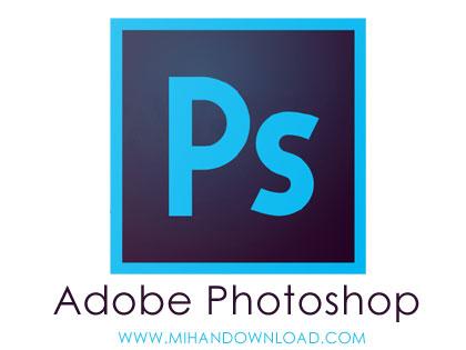 نرم-افزار-فتوشاپ-adobe-photoshop-cc