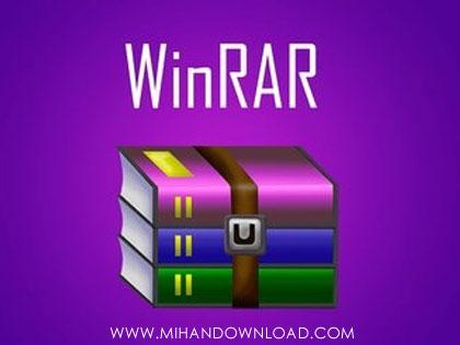 نرم-افزار-فشرده-سازی-وین-رر-winrar